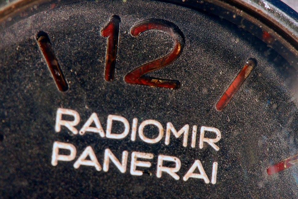 panerai_3646_1010024_dial_red