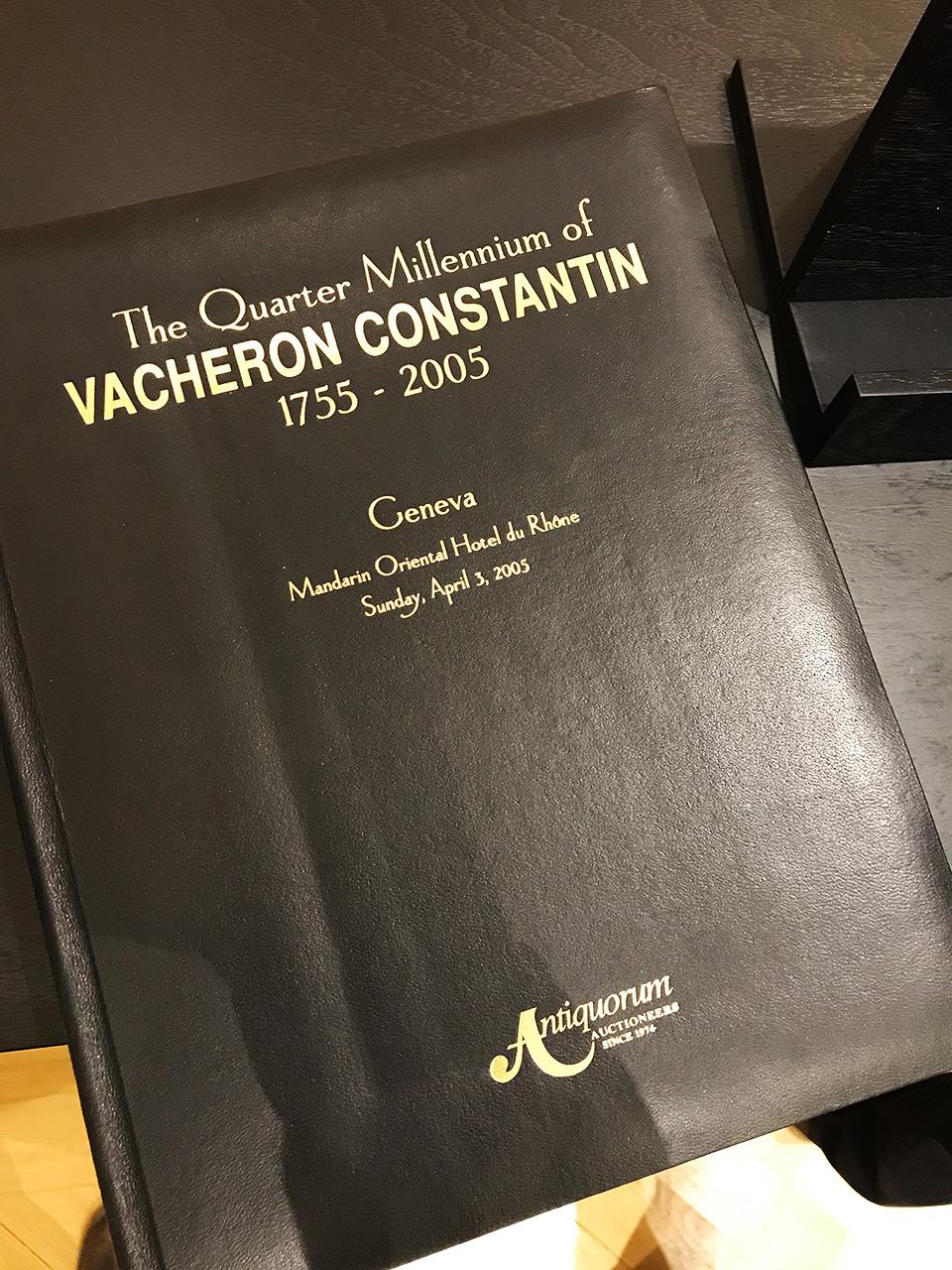 180319-vacheron-constantin-geneva-boutique-antiquorum-catalogue
