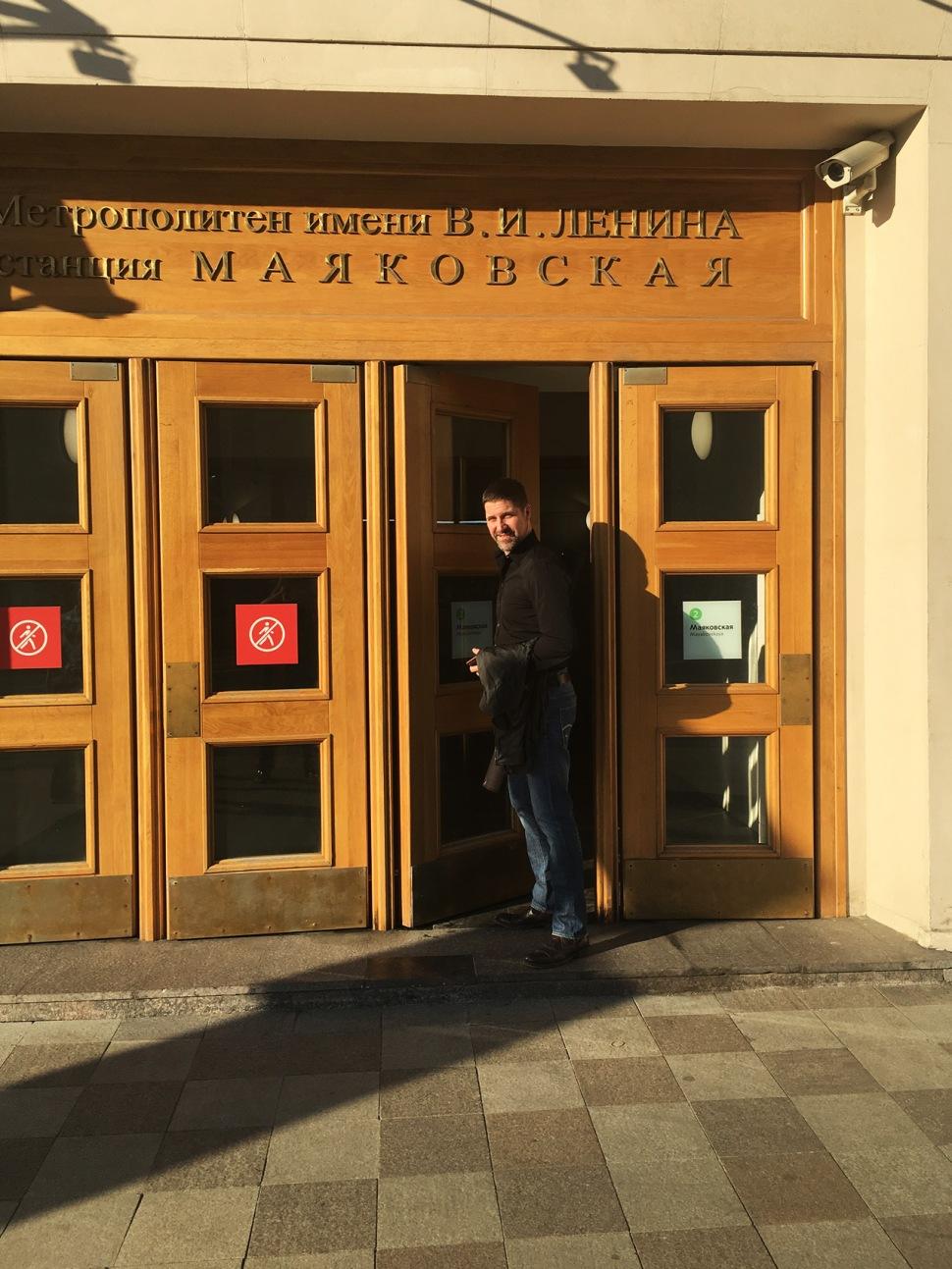 180626-panerai-gtg-moscow-mayakovskaya-metro-station-entrance