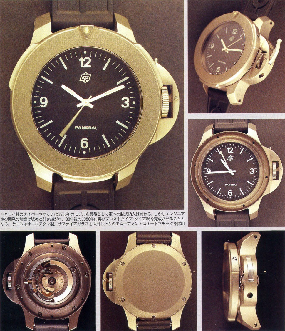 180930-panerai-mille-metri-titanium-archivio-storico-japanese-article-1992