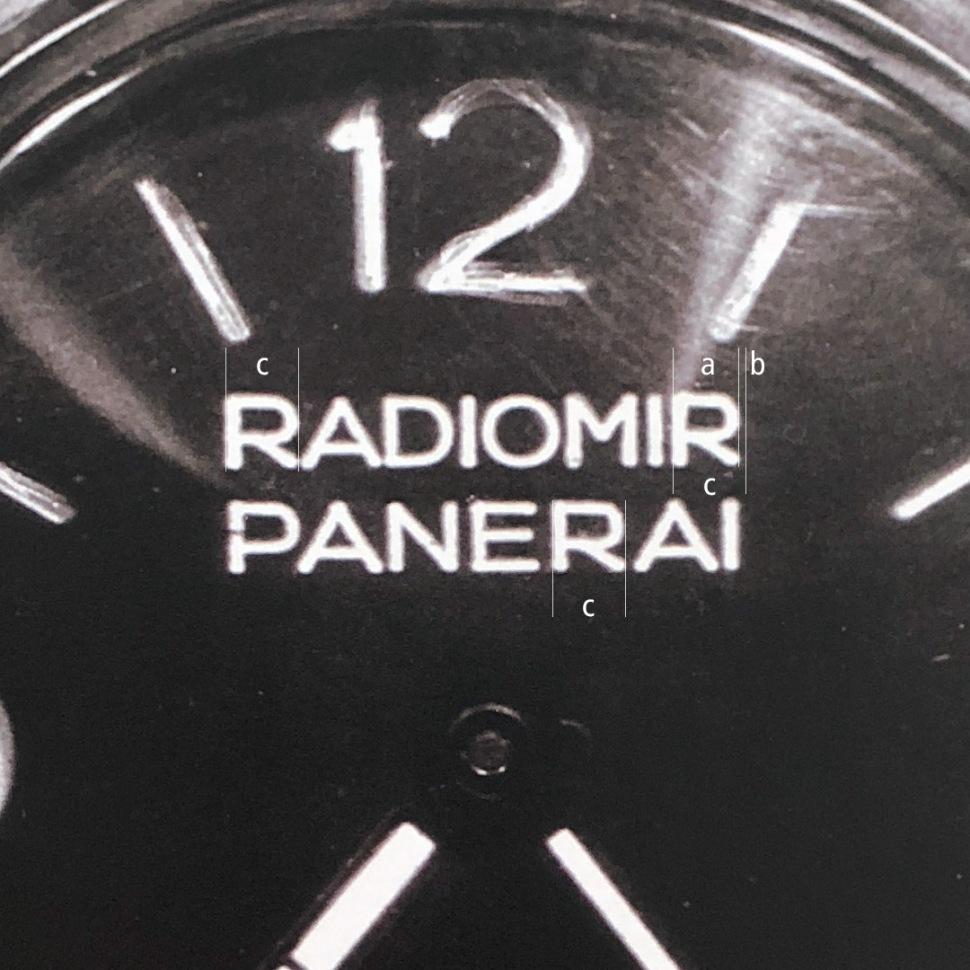 180912-panerai-prototype-radiomir-dial-gpf-archive-1950