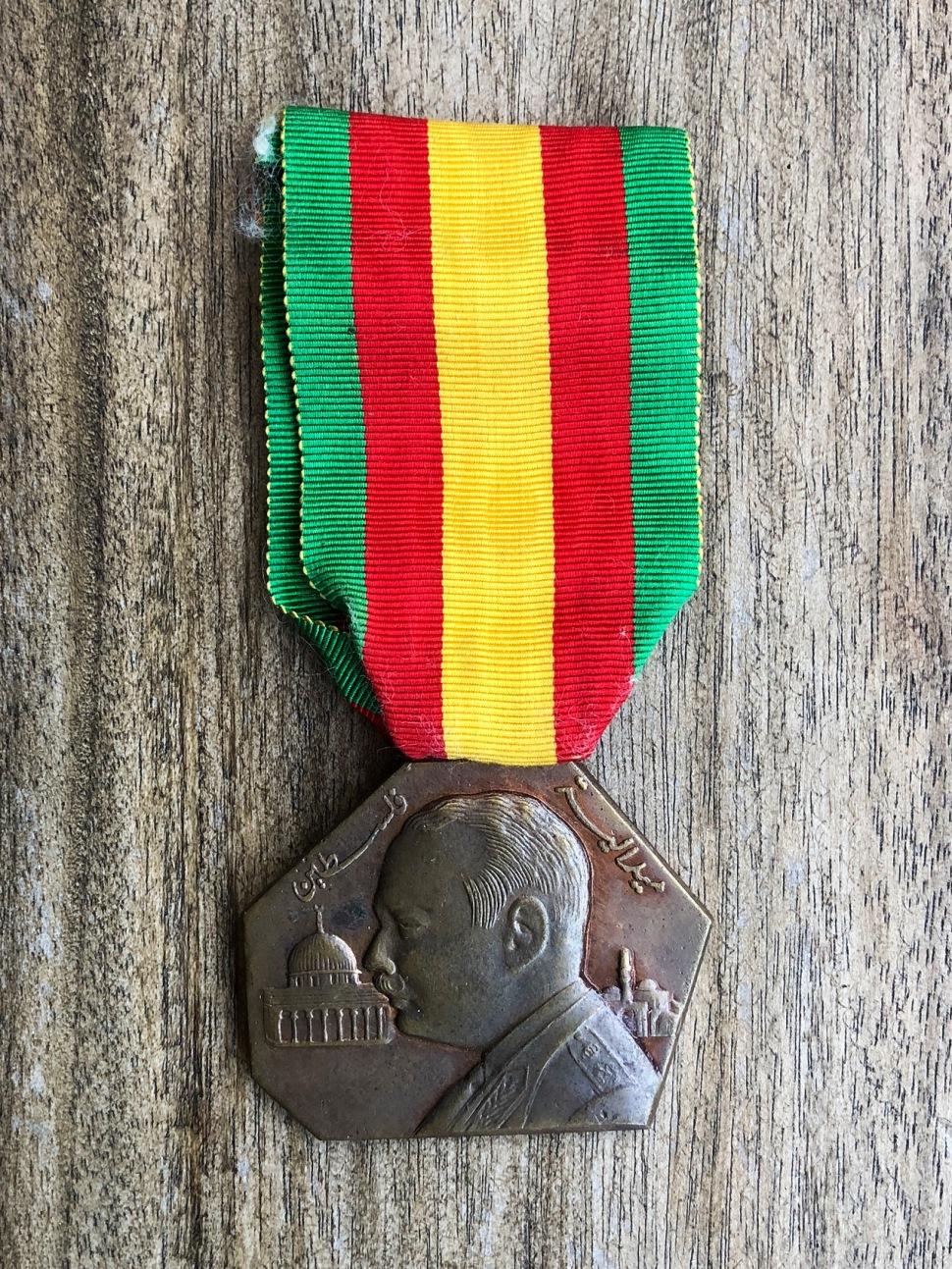 190518-medal-egyptian-palestine-medalyet-falasteen-1948